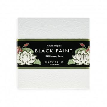 BLACK PAINT SOAP (WITH PROBIOTICS) 120g (front)