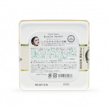 WHITE PAINT SOAP (WITH PROBIOTICS) 60g (back)