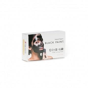 BLACK PAINT SOAP (WITH PROBIOTICS) 20g