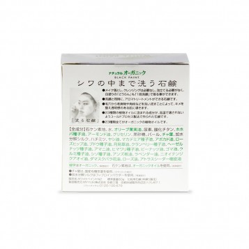 WHITE PAINT SOAP 60g (back)